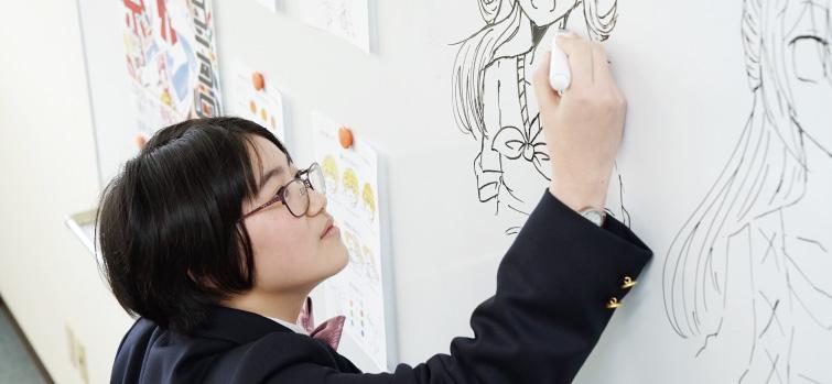 デザイン・アニメコース