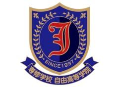 自由ロゴ3