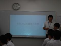 第3回オープンスクール~授業見学会~