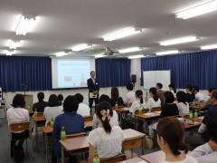 第9回オープンスクール~体験授業~