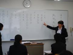 オープンスクール~授業体験会~