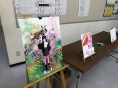 オープンスクール(授業体験会)