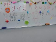 文化祭 2年2組(クイズラリー・ちぎり絵)